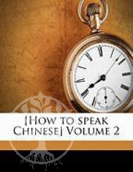 [How to Speak Chinese] Volume 2